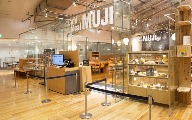 Above and below: Food & Beverage at Muji in Japan. Photo:  Its a piece of Cake