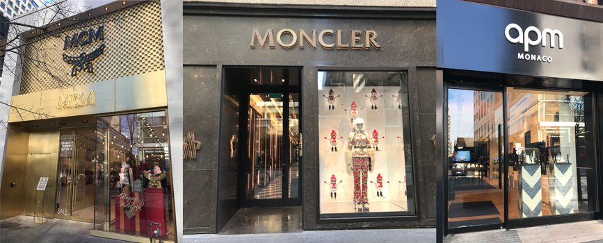NOtable tenants nearby: MCM, Moncler, ApM Monaco and Cartier, among others. Photo above: Bloor-Yorkville.com, Photo below:  Gensler