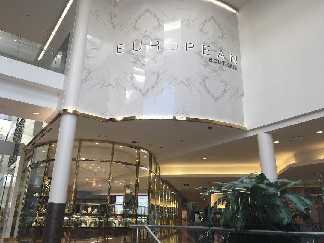CF Sherway Gardens Location. Photo: European Boutique