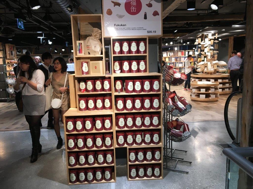 """Available only in Toronto until next week: """"These """"lucky cans"""" contain a random, handmade traditional lucky charm from different regions in Japan"""""""
