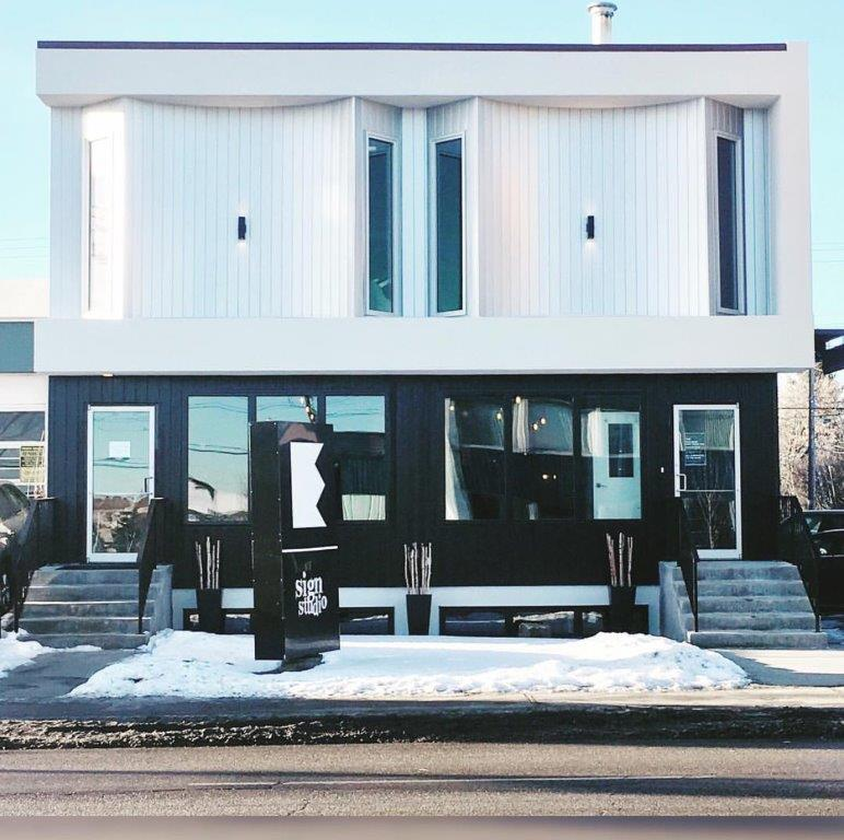 'THE BUILDING', located at 6924 104 St. in Edmonton, houses emmydeveaux's new retail storefront, as well as the world's first omni-channel cooperative for retailers. Photo: Emily Salsbury-Deveaux