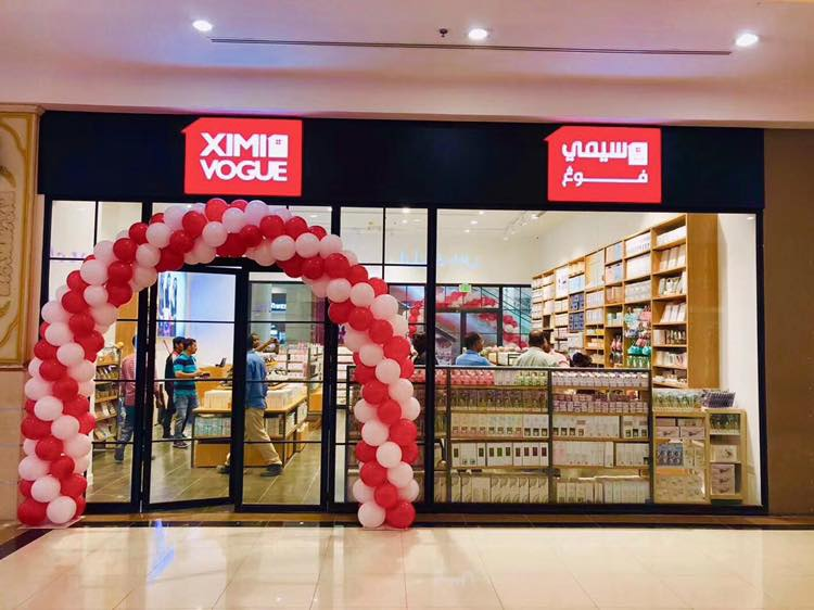 photo: ximivogue store in qatar via facebook