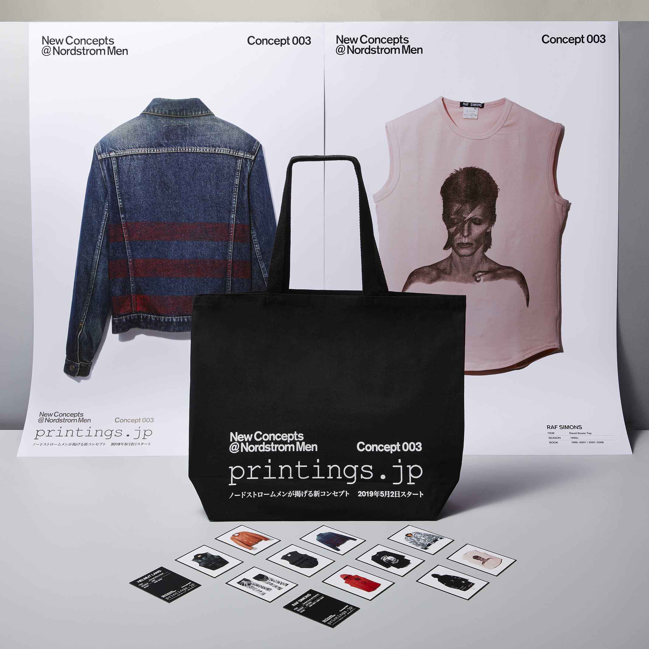 CONCEPT-SHOP_0519_POSTER_BAG_CARD_COMBO_32.jpg