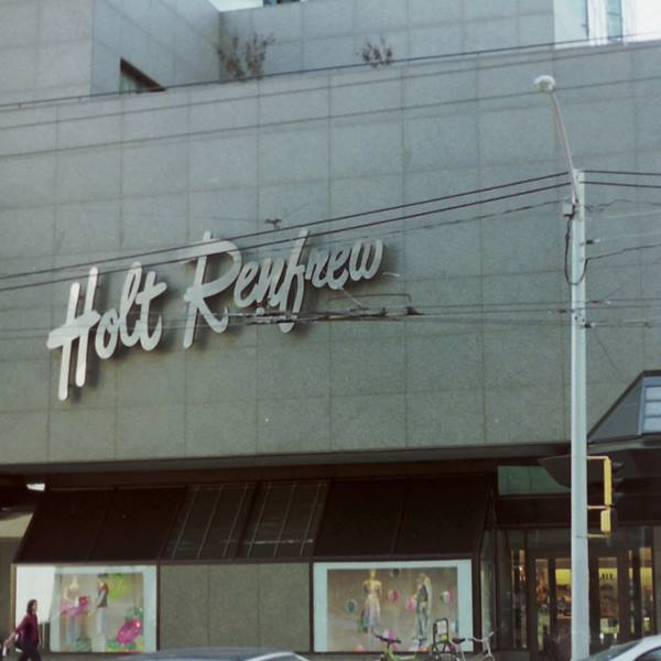 Original branding/logo on the store as it was when it opened in the early 1980's. Photo: Google