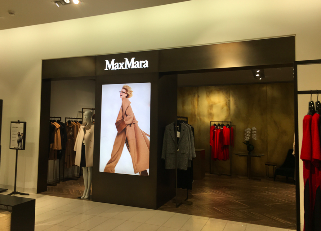 photo: retail insider (Max Mara at Nordstrom CF Toronto Eaton Centre.)
