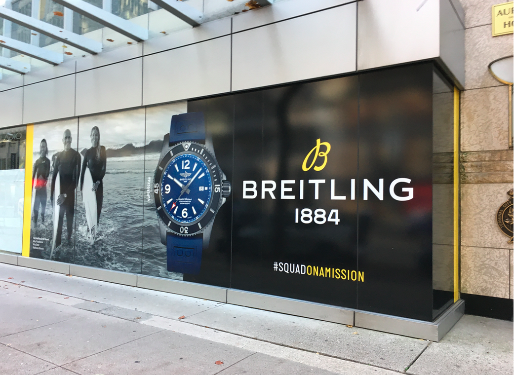 837 W. Hastings Street in Vancouver. Photo: retail Insider