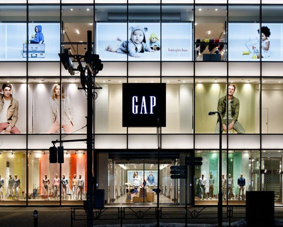 photo: gap