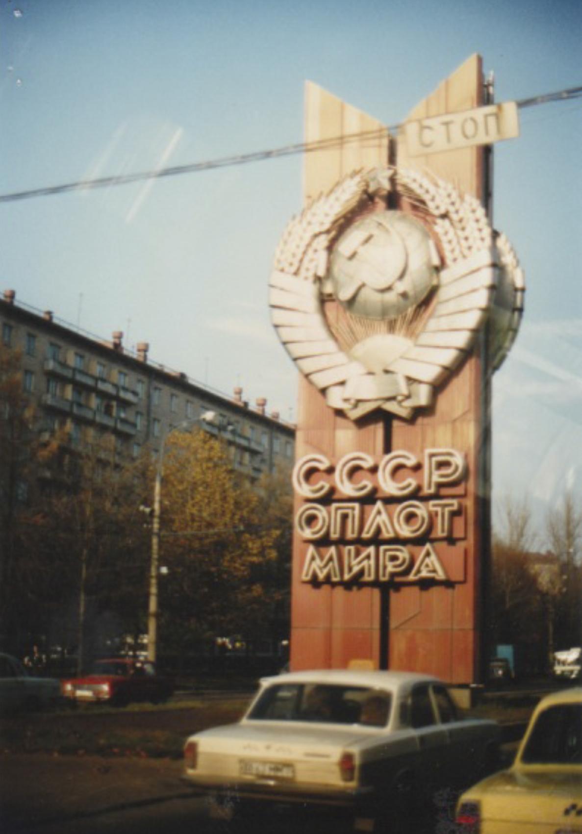Russia photos 5-3b.jpg