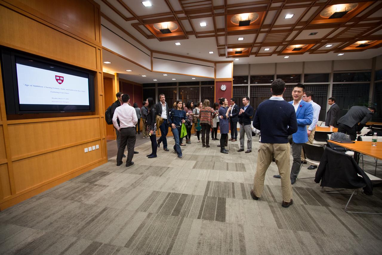20140317 - Harvard Center (24).jpg