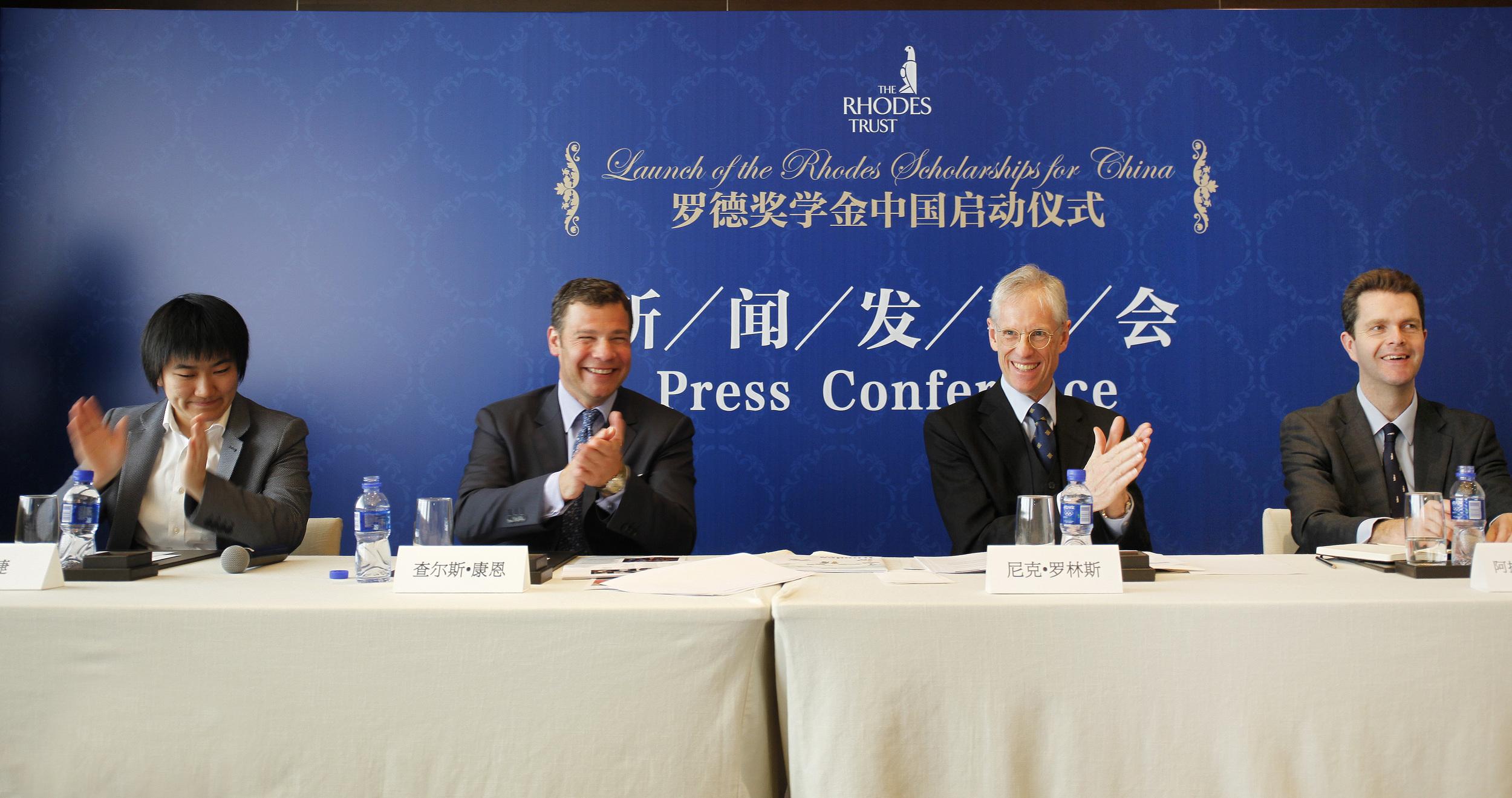 Harvard Club of Shanghai Board memberMeijie Tang, AB '09 (far left) at the press conference
