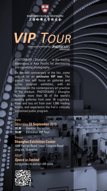 PhotofairsShanghai 2018.jpg