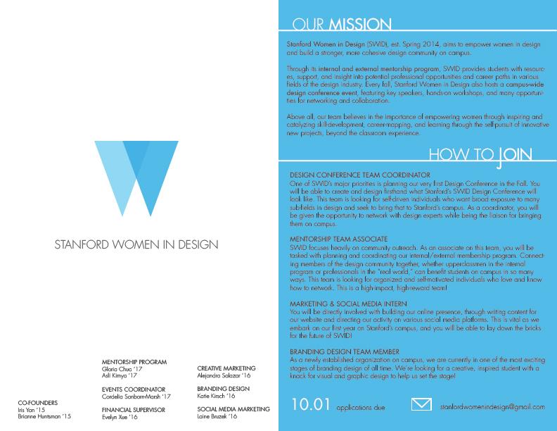 Official Recruitment Flyer 2014