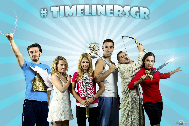 Timelinersgr.jpg