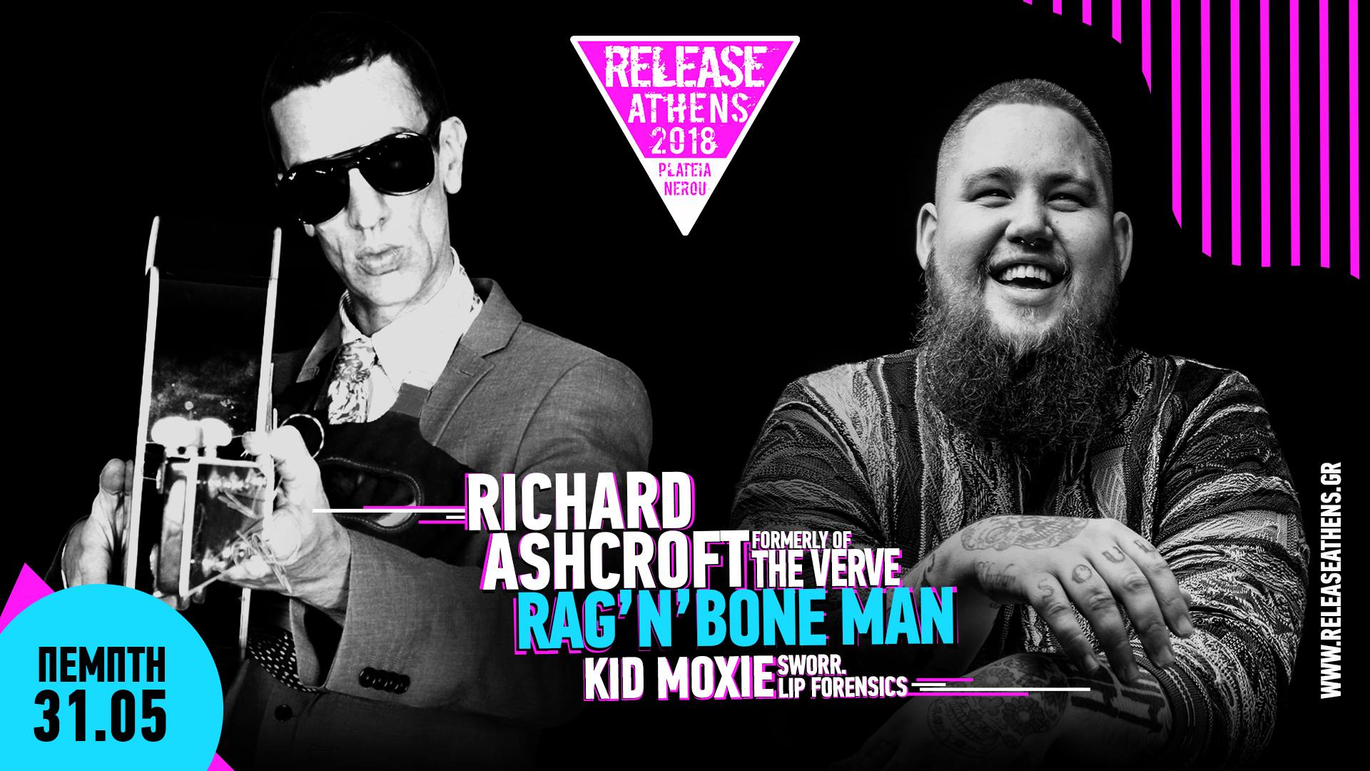 Release Athens Festival 2018 - Richard Ashcroft, Rag'n'Bone Man + more_header.jpg