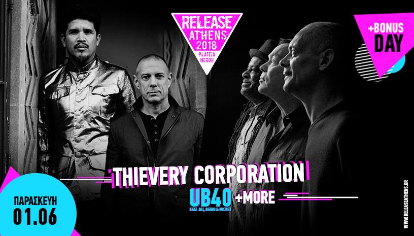 Release Athens Festival 2018 - Thievery Corporation, UB40 + more_header.jpg