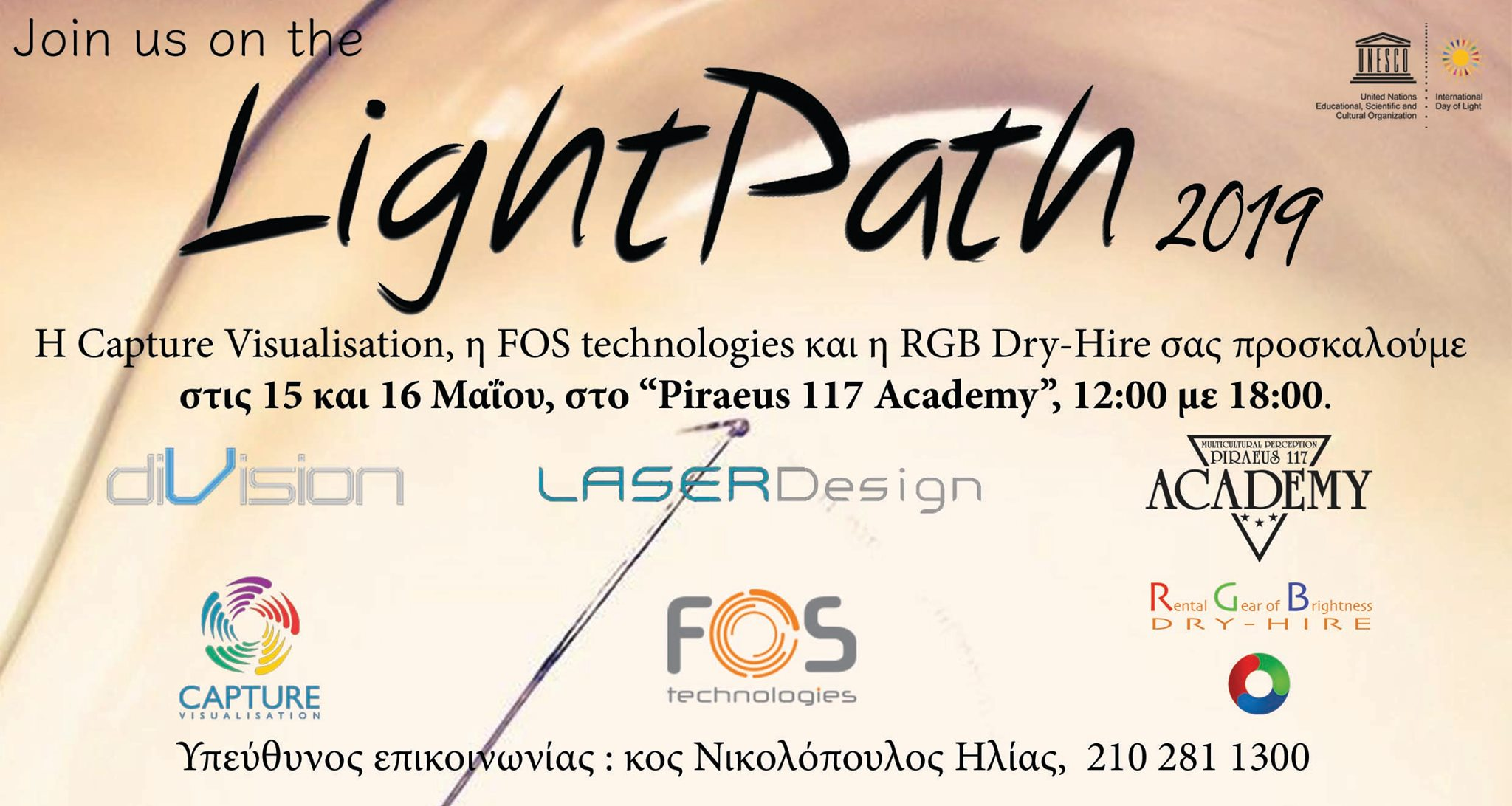 Light Path 2019_poster.jpg
