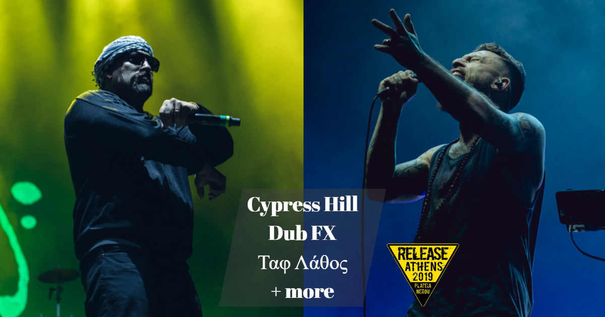 Release Athens Festival 2019 - Cypress Hill, Dub FX, Ταφ Λάθος + more_thumbnail.jpg