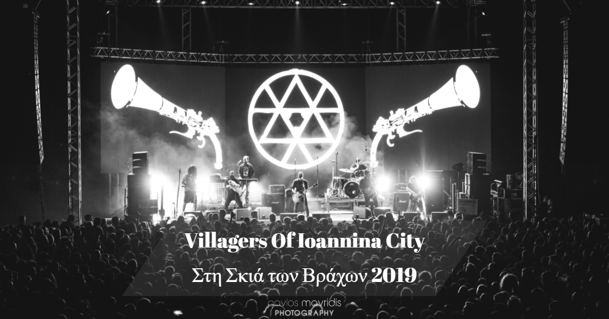 Villagers Of Ioannina City - Στη Σκιά των Βράχων 2019_thumbnail.png
