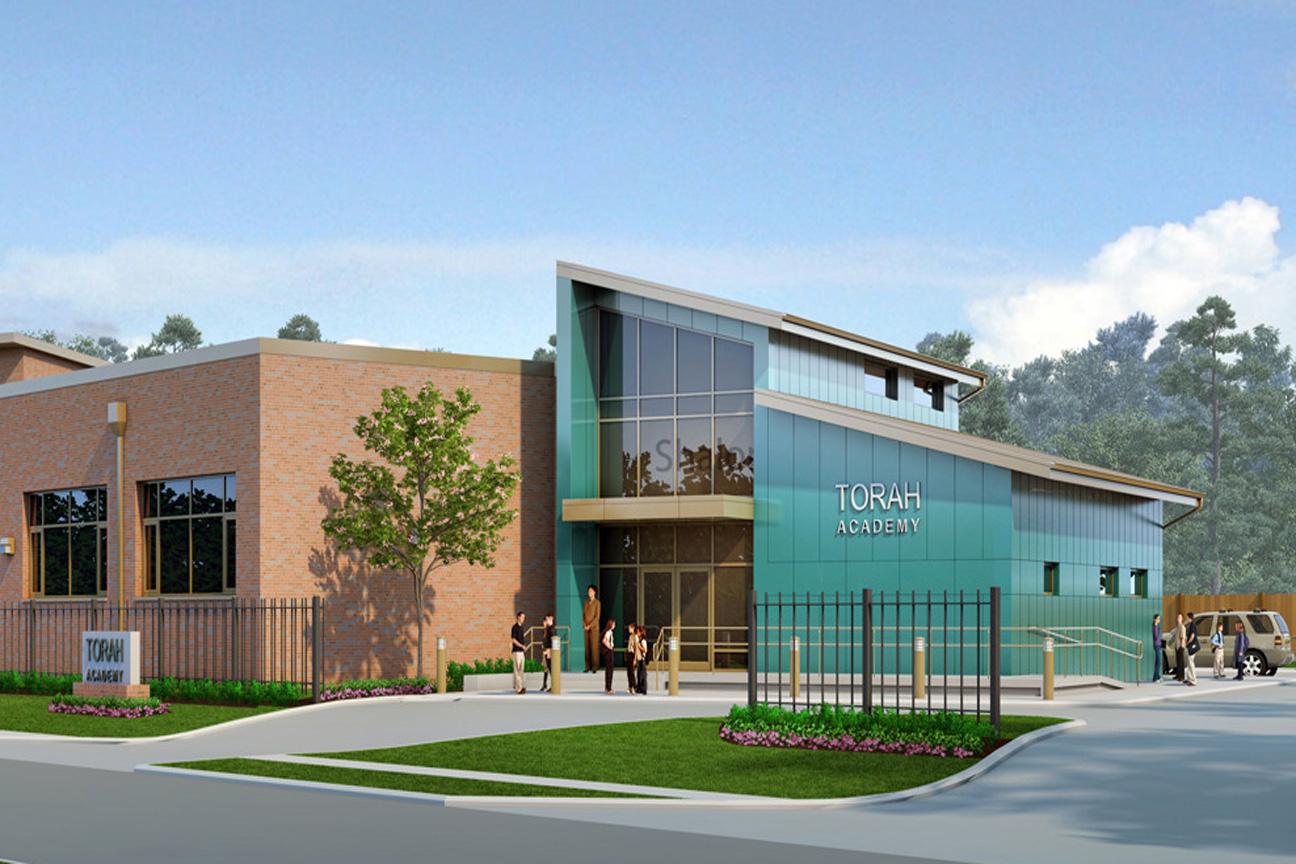 Torah Academy Main Entrance.jpg