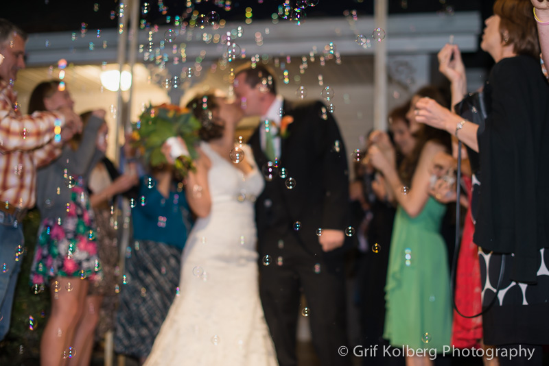 Tomball Wedding Photographer - Ella's Garden Wedding