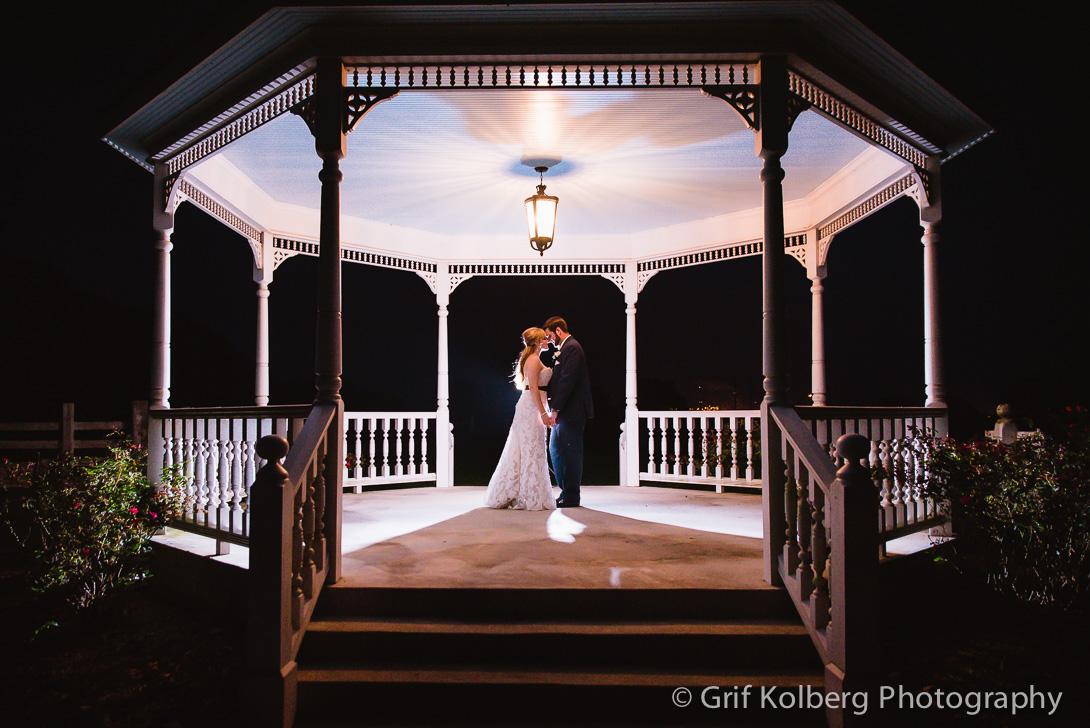 George Ranch Wedding - Sugar Land Wedding Photographer