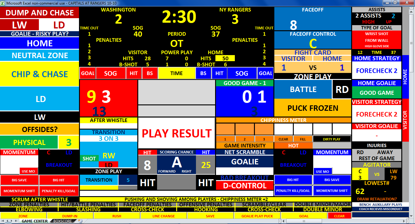 RINKSIDE HOCKEY Computer Game Center Screenshot
