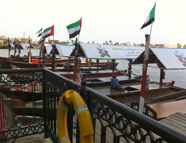 ferry to dubai gold souk