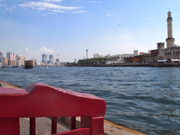 boat to spice souk dubai