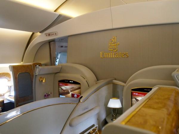 Emirates' firstclass suites