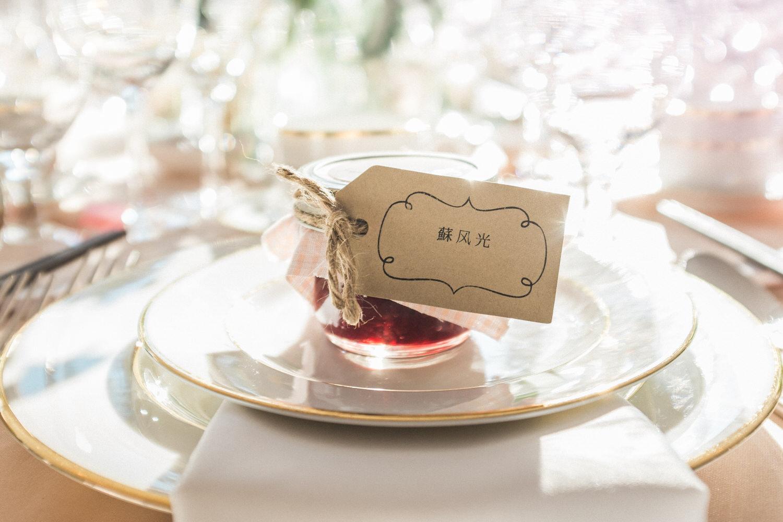 yeung wedding-91.jpg