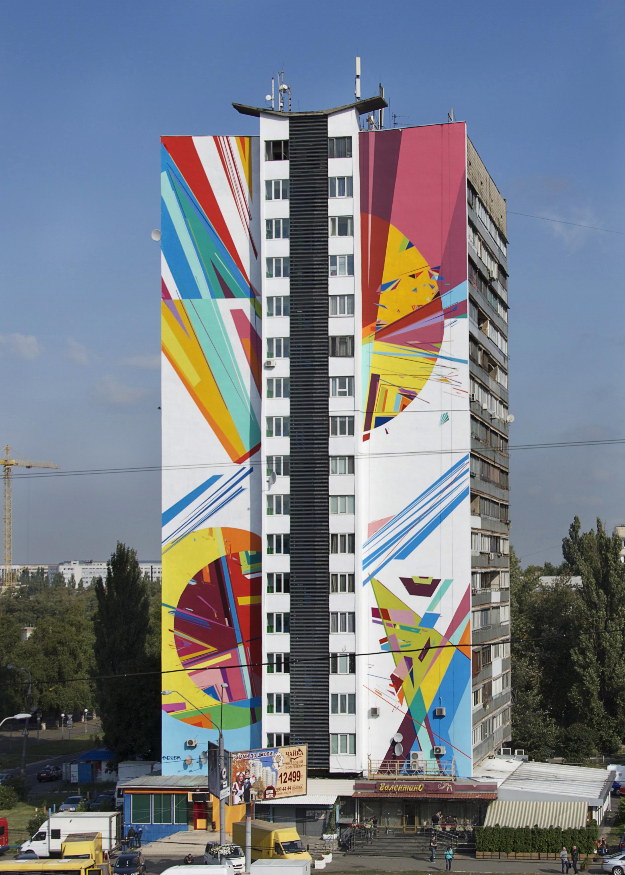 Kiev ukraine - 2015