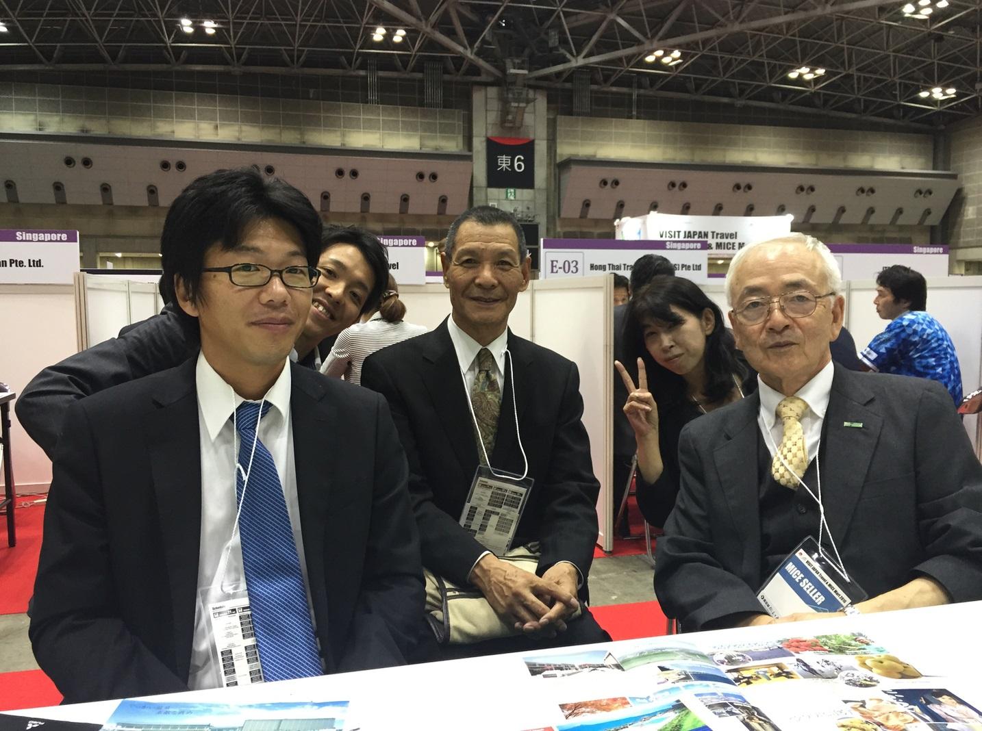 Beurs Japan 1.jpg