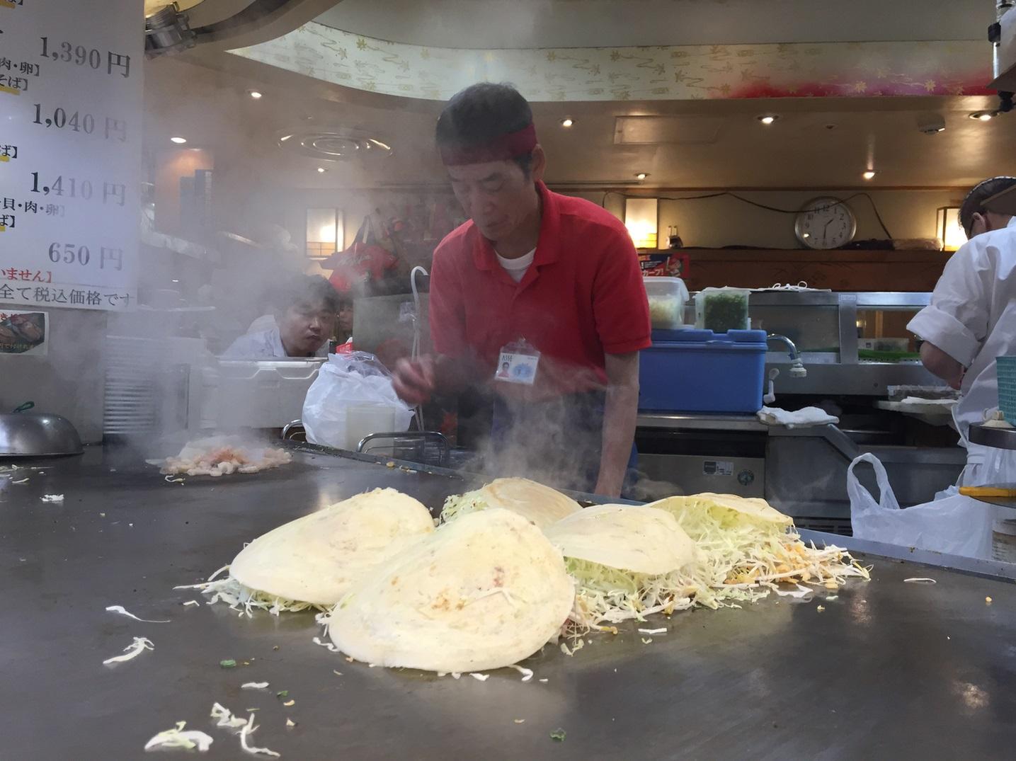 Japans eten 1.jpg