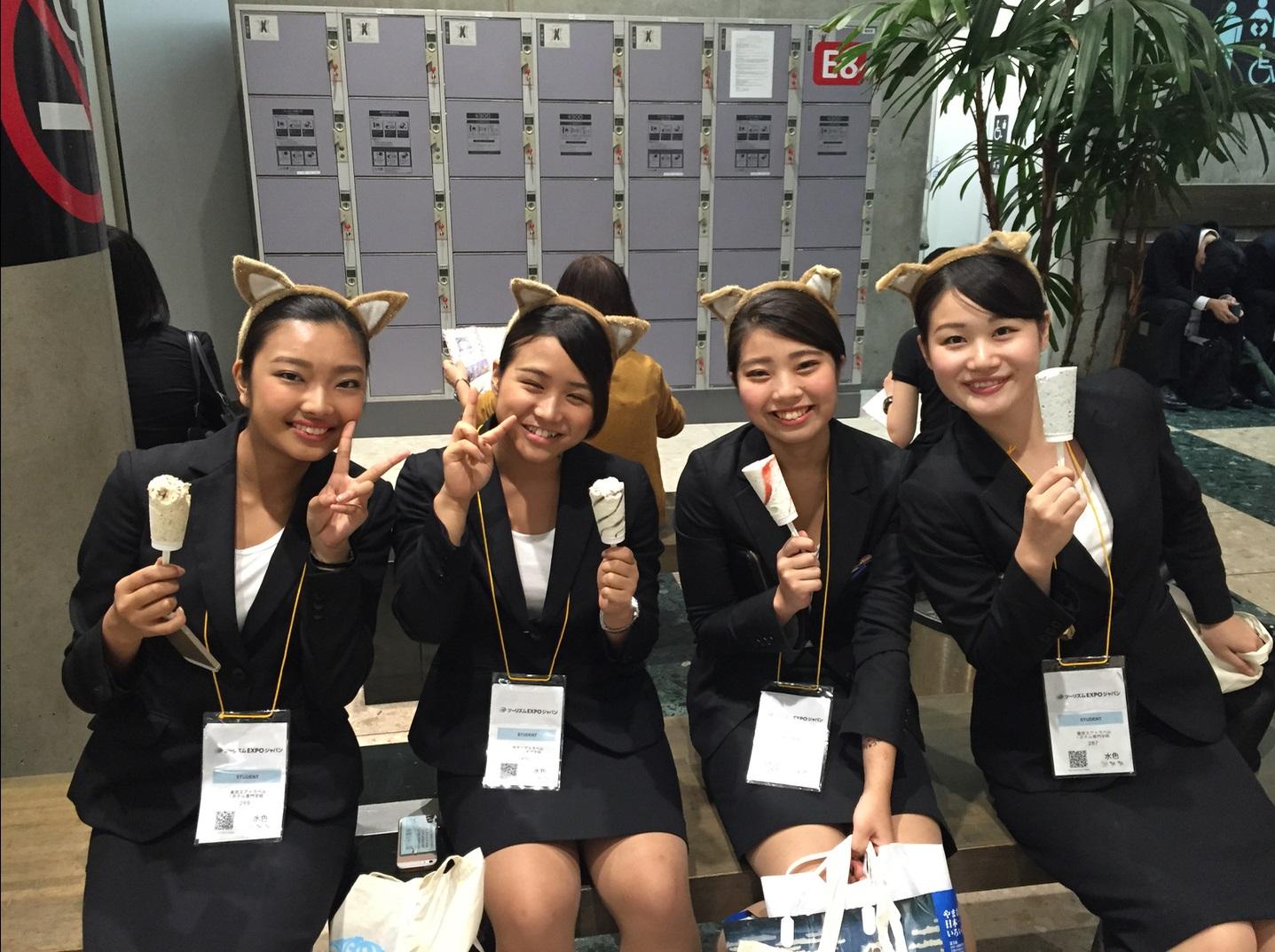 Japanse meisjes.jpg