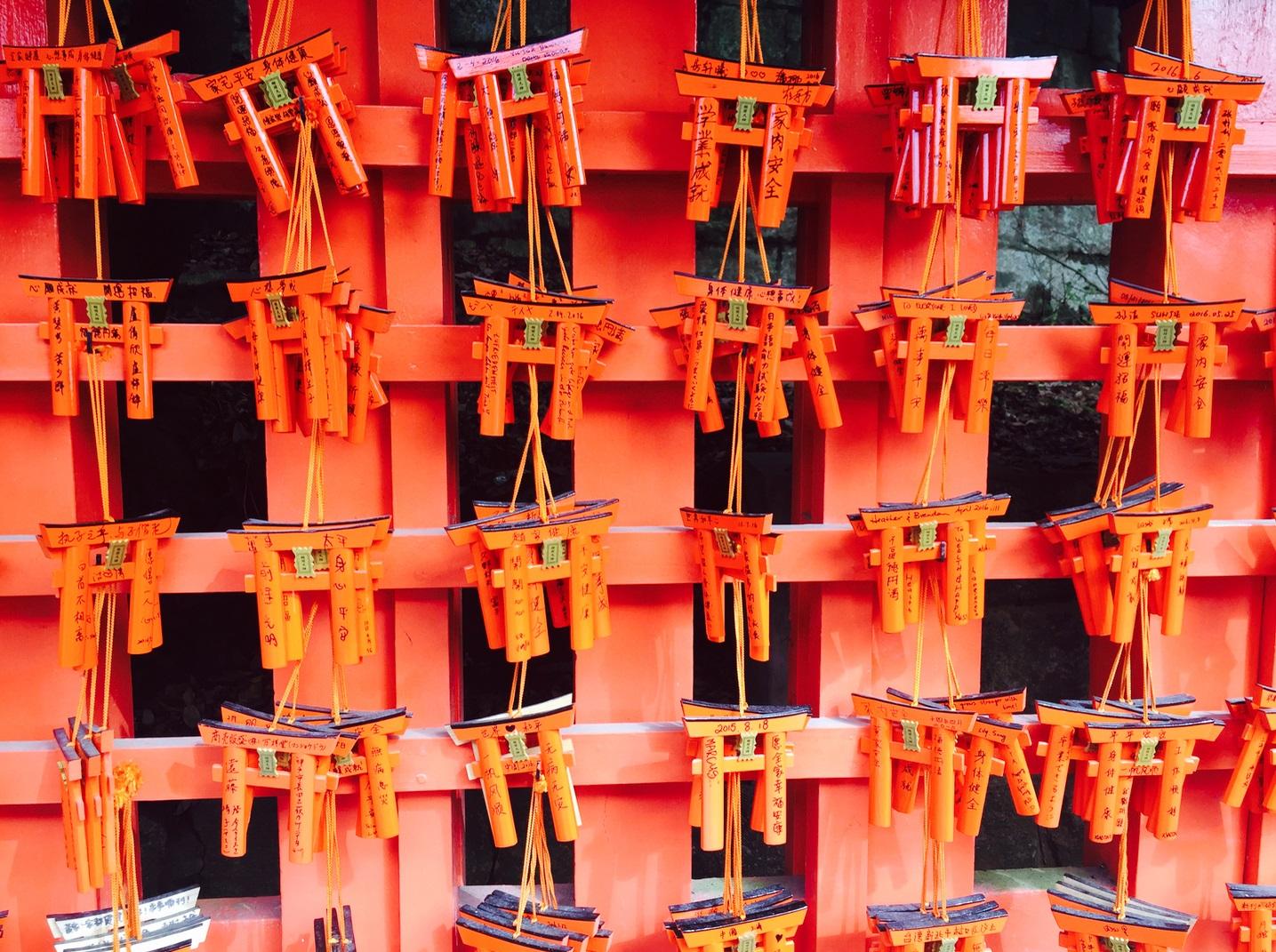Japanse tori.jpg