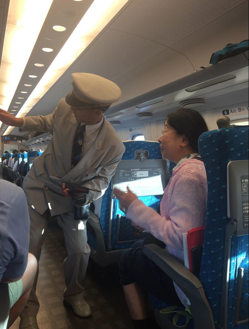 Shinkansen 2.jpg