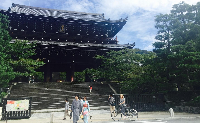 Kyoto 2.jpg