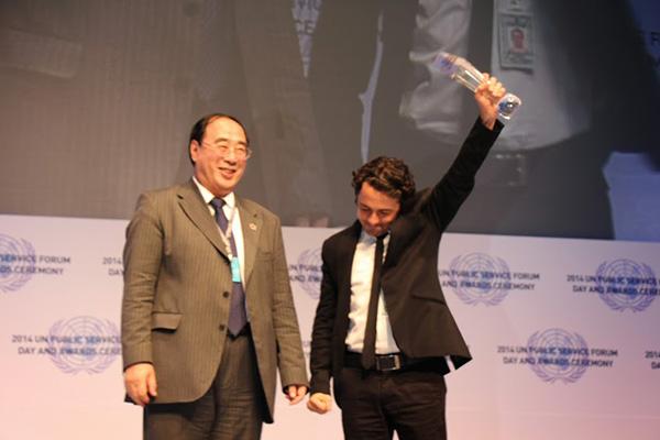 Premiação foi entregue ao EPPGG Daniel Avelino. Foto: Divulgação