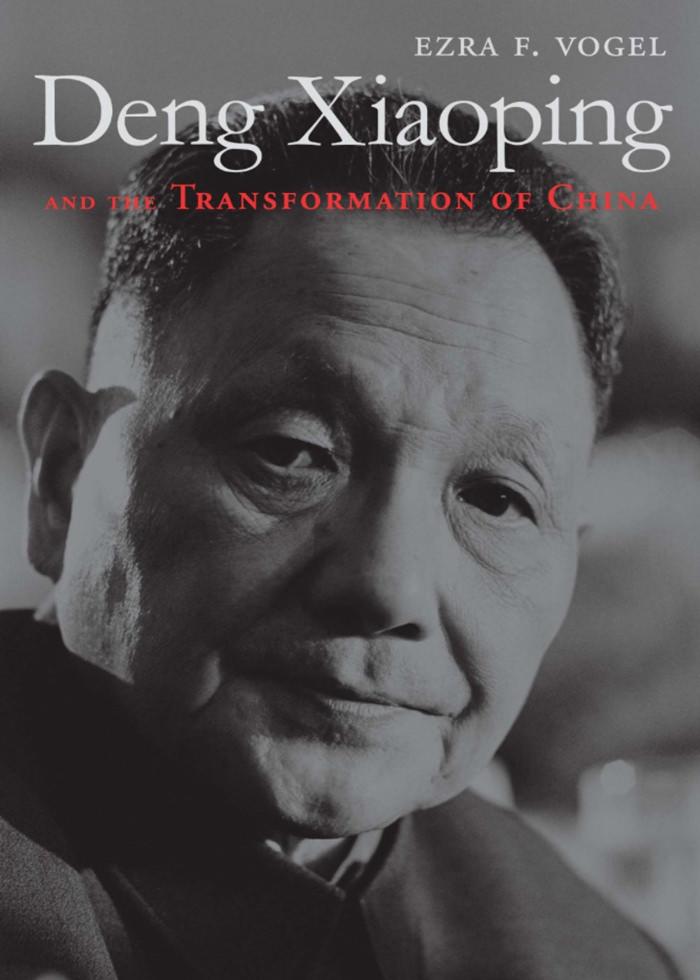 Vogel, Ezra - Deng Xiaoping.jpg