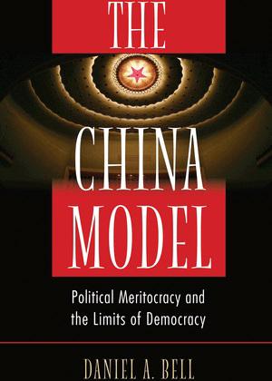 The China Model.jpg