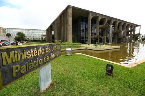 ministerio-da-justica (1).jpg