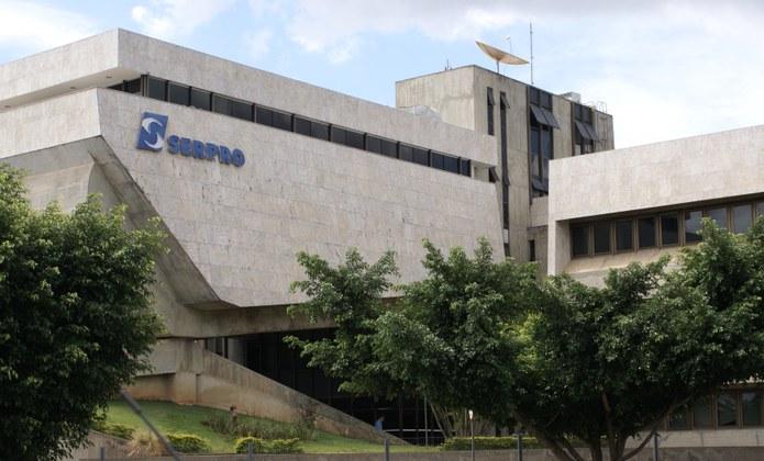 Consignações nos contracheques dos servidores federais são executadas pelo Serpro, mediante convênio com Ministério da Economia