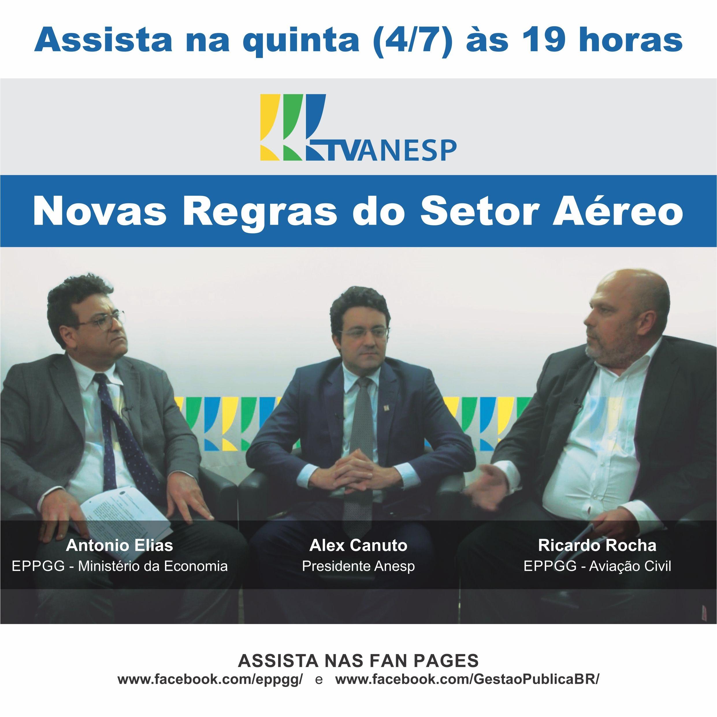 TV ANESP - Setor Aéreo.jpg