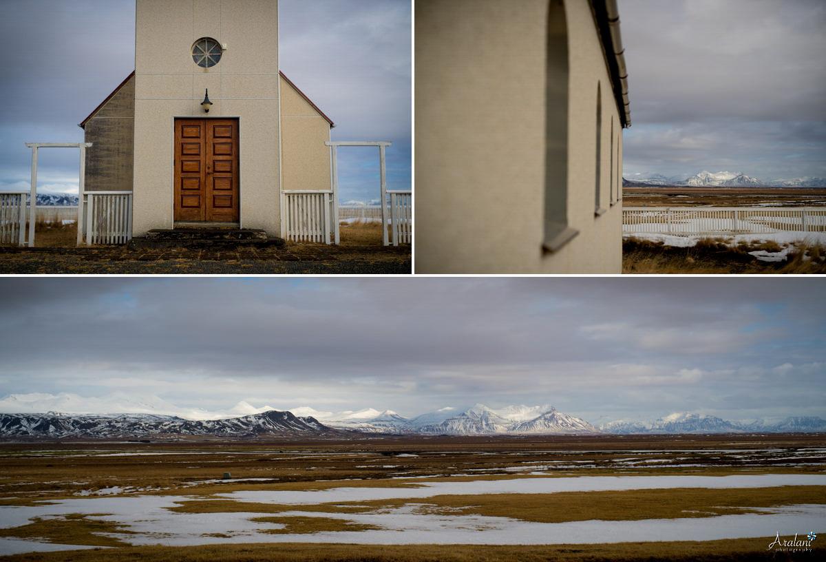 Iceland_Aralani0015.jpg