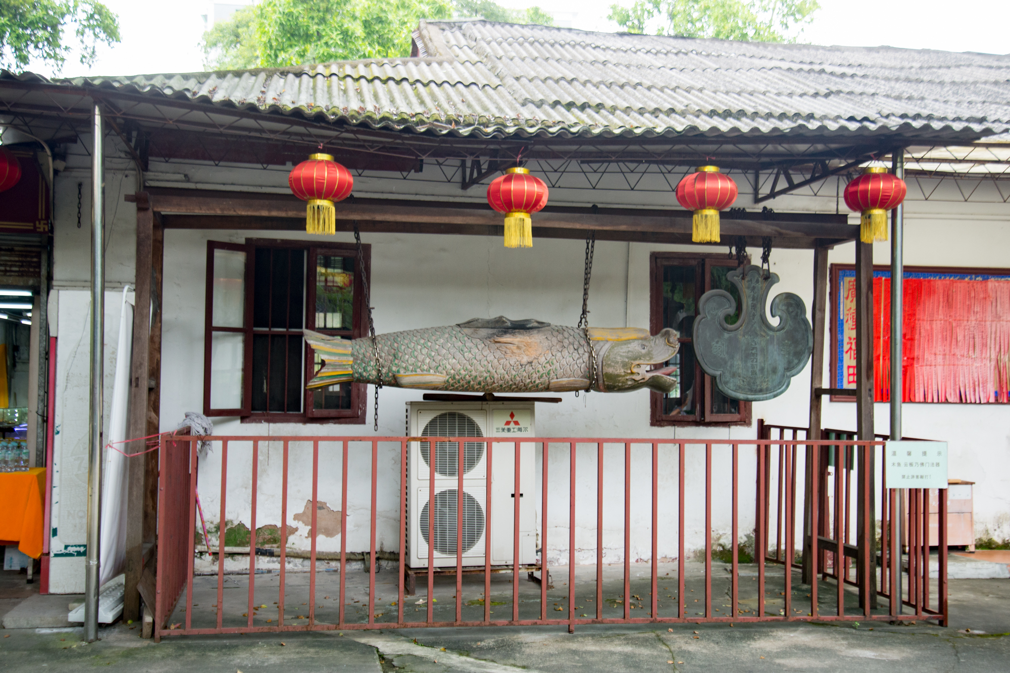 Guangxiao Buddhist Temple ,Wooden Fish