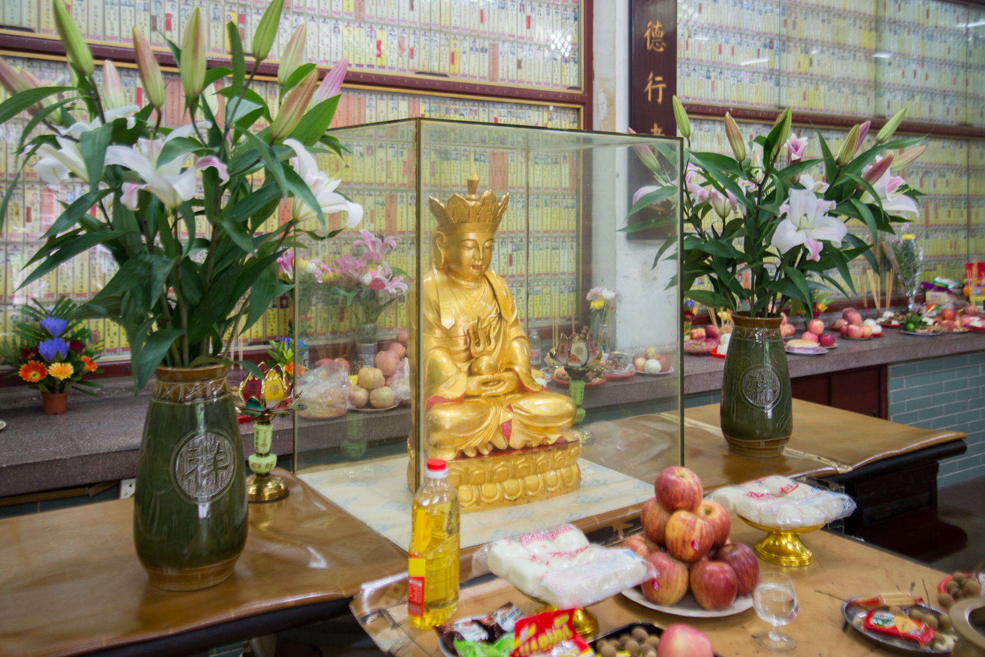 Offerings, Guangxiao Temple