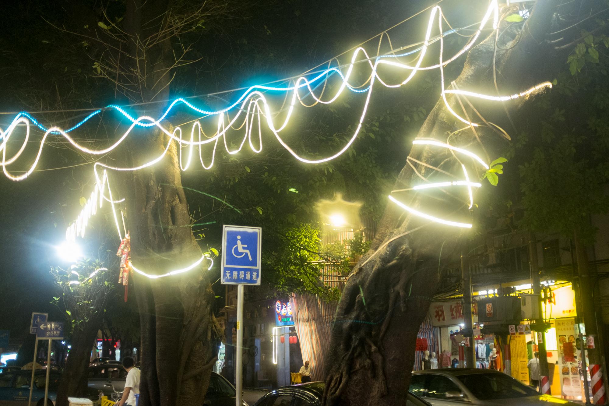 Guangzhao Night Lights