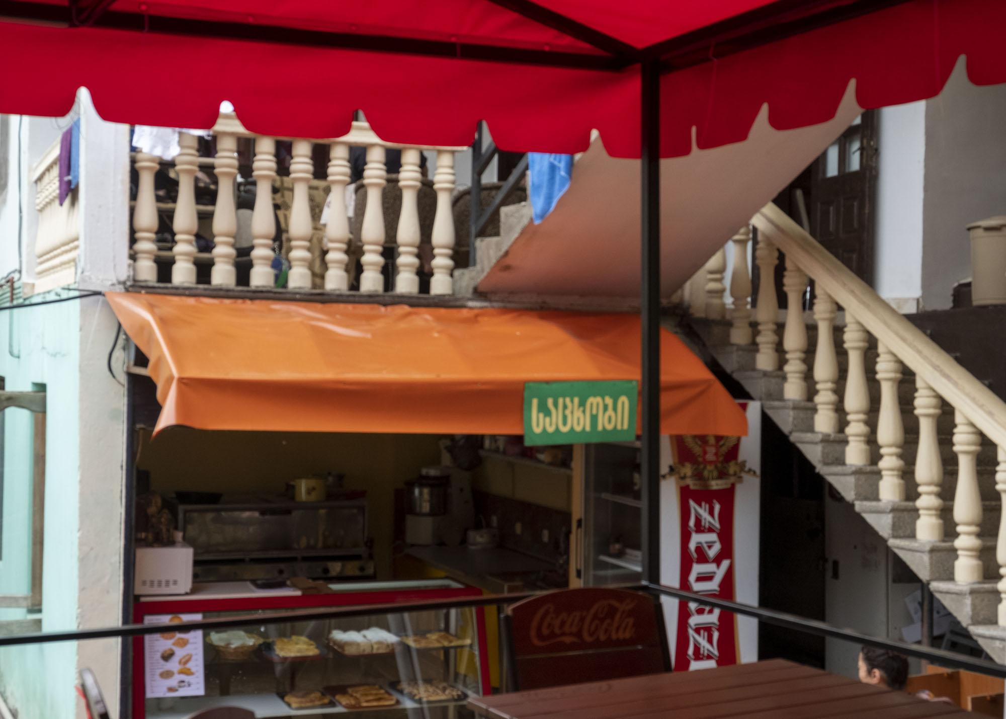 cafe awbing.jpg