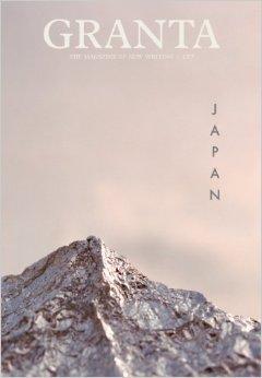 Granta_Japan.jpg