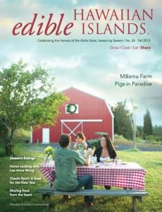 edible hawaii cover.jpg